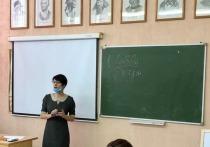 Молодежь Серпухова научили думать о балансе в жизни