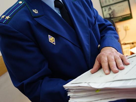 На терминале Забайкальска нашли нарушения в сфере обращения с отходами