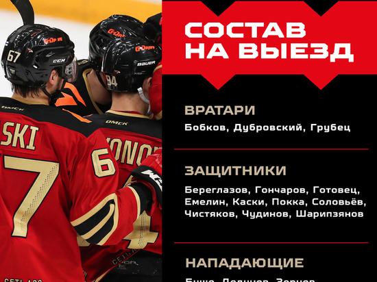Омский «Авангард» сыграет на выезде в Хельсинки, Риге и Ярославле