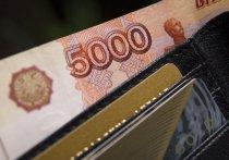 Среднему россиянину для счастья необходим ежемесячный доход в размере 166 тысяч рублей