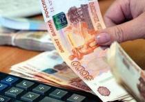 Для счастья омичам нужно 155 тыс рублей в месяц