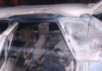 Кузбассовец нанял бездомного для поджога машины своего недруга