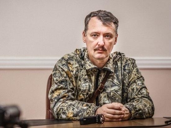 Бывший глава Минобороны ДНР Игорь Стрелков, получивший широкую известность в ходе конфликта на Донбассе, прокомментировал в своем блоге в социальной сети «ВКонтакте» случай в Петербурге, где в ходе протестной акции полицейский пнул женщину, которую затем госпитализировали в реанимацию