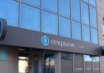 Банк «Открытие» в регионах Центральной России выдал 12 млрд рублей кредитов наличными