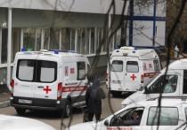 Два пенсионера госпитализированы с серьезными травмами в результате падения льдины с дома на юго-востоке столицы
