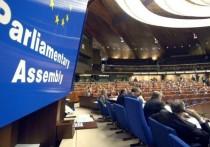 Депутаты Парламентской ассамблеи Совета Европы не подтвердили полномочия делегации России на зимней сессии