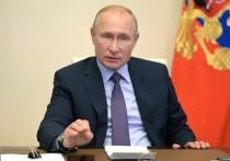 Президент России Владимир Путин на встрече с учащимися вузов по случаю Дня российского студенчества прокомментировал несогласованные акции оппозиции, которые прошли по многим городам страны в субботу 23 октября