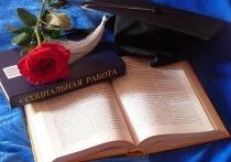 Глава городского округа Серпухов поздравила студентов с праздником