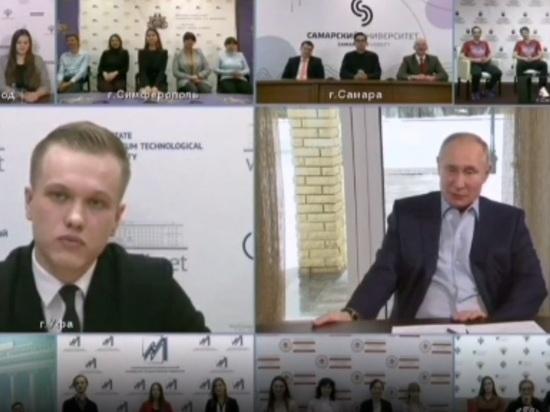 Путин прокомментировал ситуацию с «дворцом» в Геленджике из фильма Навального