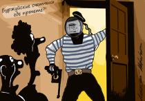 Сотовые операторы сообщили о незаконности более 1 млн «умных» счетчиков только в Центральной России