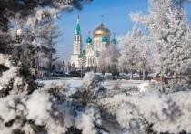 Мороз в Омск вернется к пятнице