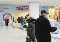 Как в Москве работают выездные бригады вакцинации против коронавируса