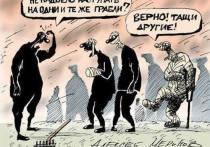 Додон: Санду повторяет путь альянсов за евроинтеграцию и Плахотнюка