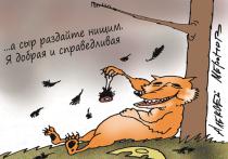 Россия уже второе десятилетие находится в состоянии стагнации