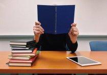 Российскую аккредитацию получат 17 образовательных учреждений ДНР