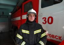 Историю выбора профессии, ставшей судьбой, рассказывает Александр Шапкин, начальник караула пожарно-спасательной части