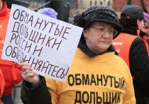 В феврале в Омске начнутся выплаты обманутым дольщикам
