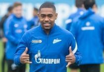 «Зенит» задолжал «Барселоне» за Малкома более 9 млн евро
