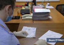 В Кузбассе директора учебного центра обвинили в подделке дипломов