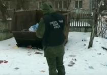 В Тверской области нашли подозреваемых в убийстве женщины, тело которой обнаружили в мусорке