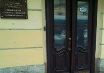 В поликлинике МВД на Малой Морской идут обыски