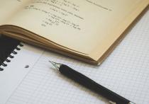 Германия: Министр образования поддерживает дополнительные уроки во время школьных каникул