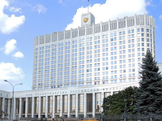 В России выдали 60-миллионный электронный больничный