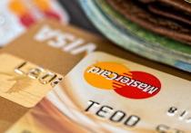 Специалист перечислил ошибки, которые совершают держатели банковских карт.