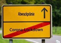 Германия: Немецкие города и муниципалитеты требуют отмены карантина