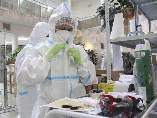 Роспотребнадзор назвал британский штамм коронавируса менее заразным, чем полагали