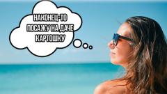 Названы причины подорожания отдыха для россиян в 2021 году