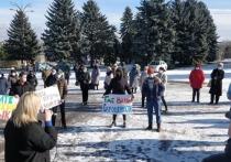 В Окнице и Бричанах прошли митинги протеста против решения КС Молдовы