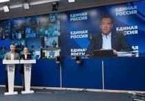 На онлайн-форуме «Единой России» волонтеры предложили новые меры помощи