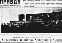 Президент порекомендовал Госдуме «подготовить к рассмотрению» законопроект, «направленный на установление запрета публичного отождествления роли СССР и фашистской Германии во Второй мировой войне»