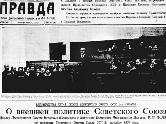 Президент поручил Госдуме подготовить закон, запрещающий «отождествлять» СССР и Третий рейх