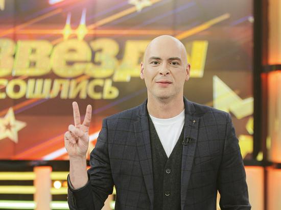 Телеведущий рассказал о своем участии в «Звезды сошлись», культе «Контрольной закупки» и сорокалетии