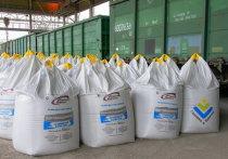 Тимлюйский цементный завод в Бурятии вернулся к производству особой продукции