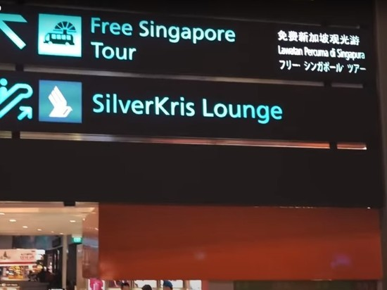 Возобновлены полеты из Сингапура в Москву
