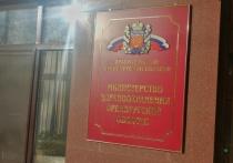 В Оренбурге гостиницу превратят в поликлинику