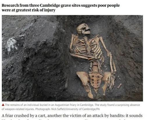 Ученые раскрыли тайну скелетов в Кембридже