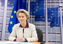 Из-за пандемии коронавируса и запрета на массовые мероприятия, Еврокомиссия и Европейский еврейский конгресс впервые провели традиционное мероприятие, посвященное Международному дню памяти жертв Холокоста, не в здании Европарламента, а в виртуальном режиме