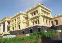 Геймеры воссоздали знаменитый «дворец» из фильма Навального