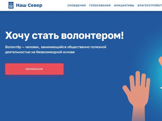 Вопросы вакцинации от коронавируса больше всего волновали жителей Мурманской области на прошлой неделе