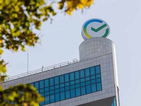 В Ивановском отделении Сбербанка рассказали, как купить квартиру в новостройке по льготной ставке