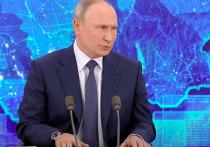 Президент России Владимир Путин впервые с 2009 года выступил на Международном экономическом форуме в Давосе, который из-за пандемии коронавируса в этом году проходит в онлайн-формате