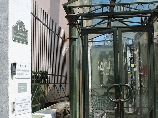 Депутаты гордумы приняли в собственность исторический туалет на Большой Покровской
