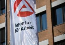 Германия: немецкие компании и дальше планируют сокращать персонал