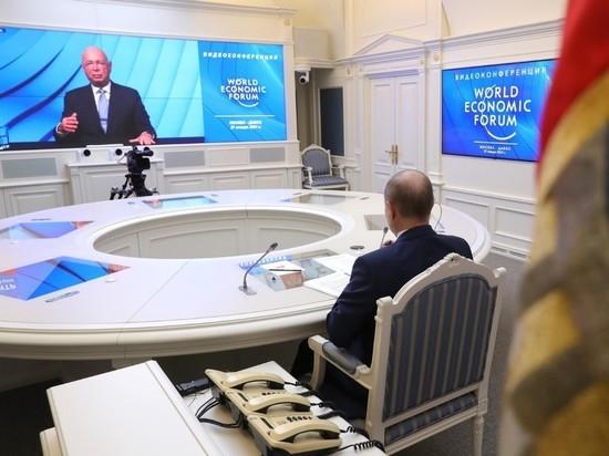 Путин: IT-компании начинают заменять государство