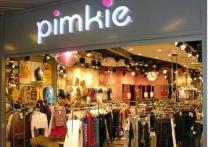 Германия: Pimkie закрывает почти половину магазинов