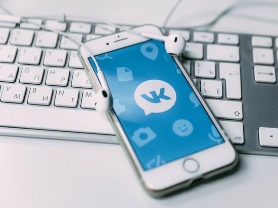 "Facebook, Twitter, ""ВКонтакте"", ""ОК"", и Instagram оштрафуют из-за призывов к детям"